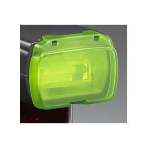 NIKON SZ-4FL Porte-filtre couleur Fluo